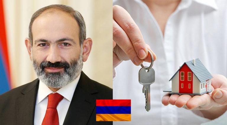 ԼԱՎ ԼՈՒՐ. Վճարեք ընդամենը 30-40 հազար դրամ ամսեկան և ձեռք բերեք բնակարան քաղաք Երևանում. ՏԵՍԱՆՅՈւԹ